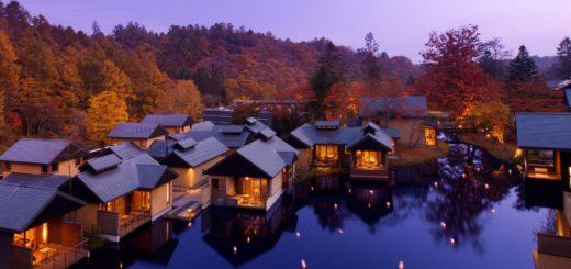 Best Luxury hotels in Japan - «Hoshinoya Karuizawa» hotel (Karuizawa, Nagano)